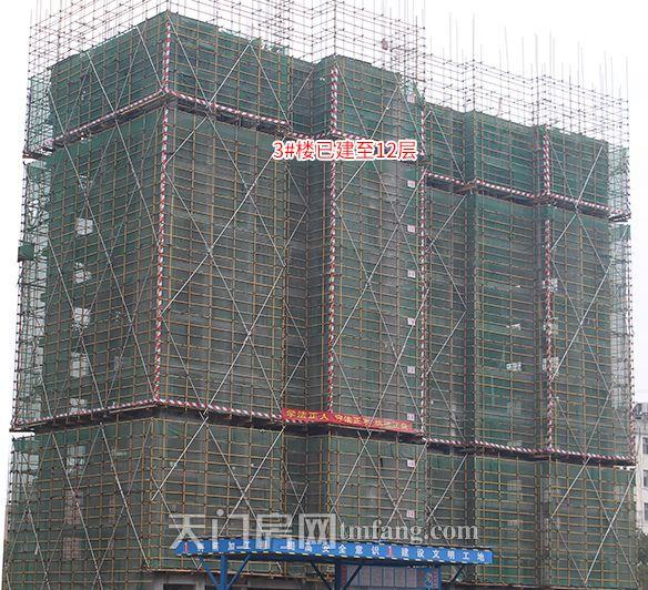 3#楼已建至12层.jpg