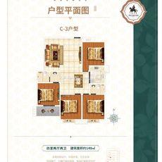 豫嘉·盛世家园21#楼C-3户型户型图