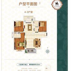 豫嘉·盛世家園21#樓A-3戶型戶型圖