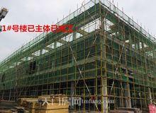 新东方五金机电建材城3月工程进度:工地火热施工中
