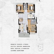 保利香颂1#楼115㎡户型户型图