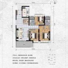 保利香颂3#楼117㎡户型户型图