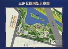 城南规划打造3A景区:建设美丽宜居的公园城市