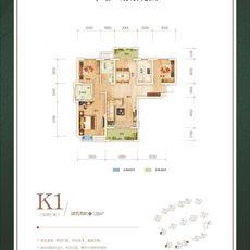 华耀·府东花园1/2/3/8#楼k1户型户型图