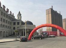 3月9日 汉正壹号感恩活动圆满举行