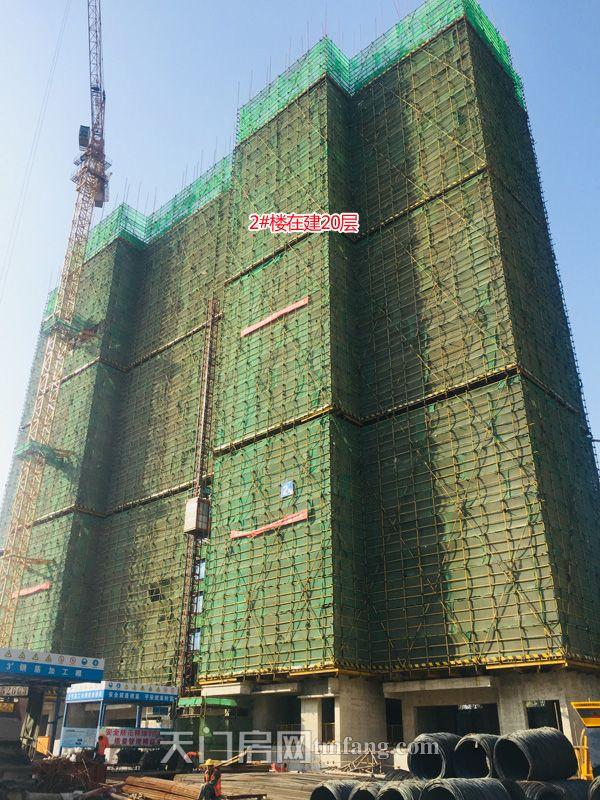2号楼在建20层.JPG