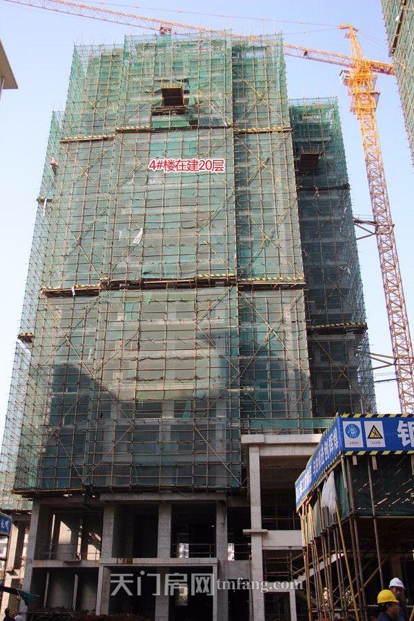 4号楼在建20层.JPG