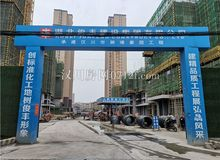 尚世翰湾3月进度:2期楼栋已全面开工
