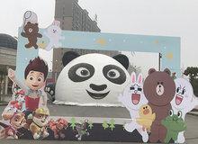 汉正·星河湾  熊猫海洋球风车嘉年华  欢乐进行时