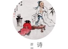 状元府4.13日携手樊登读书会,共享亲子阅读乐趣!