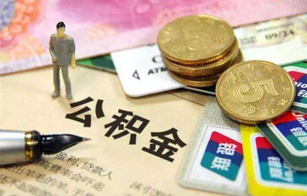 二套房认房又认贷 首付最低6成?潜江政策如何?