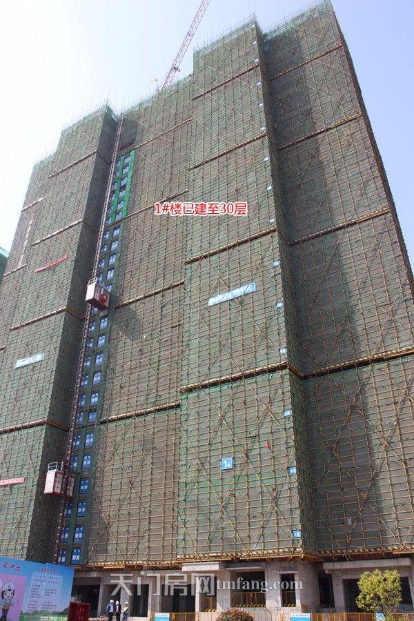 1号楼已建至30层.JPG