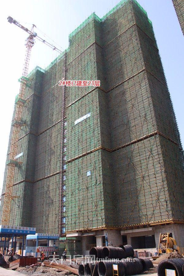 2号楼已建至23层.JPG