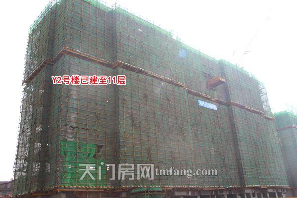 Y2号楼已建至12层.jpg