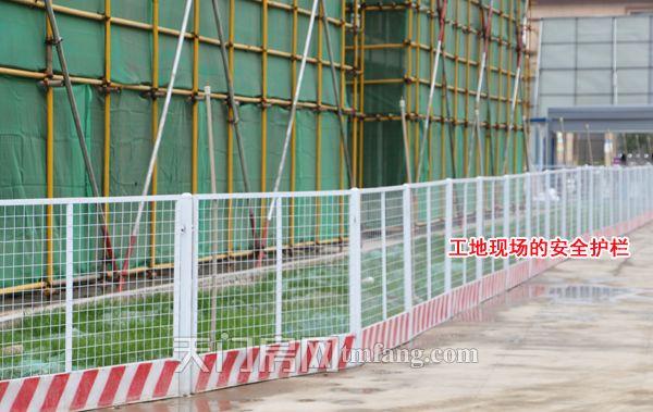 工地现场的安全护栏.jpg