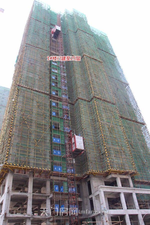 1号楼已建至第25层.JPG