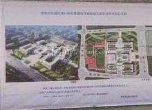 東城區澴川學校建設項目招標結果已公示