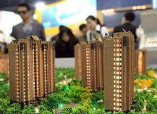 哪些房子的公摊面积会很高?