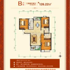 鑫诚·西湖国际广场三期B户型户型图