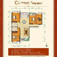 鑫诚·西湖国际广场三期C户型户型图