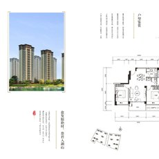 天屿湖A户型图  76㎡  2室2厅1卫1厨户型图