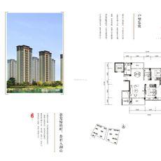 天屿湖E户型图  125㎡ 3房2厅2卫1厨户型图