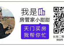 2019年1-4月天门市房地产市场运行情况