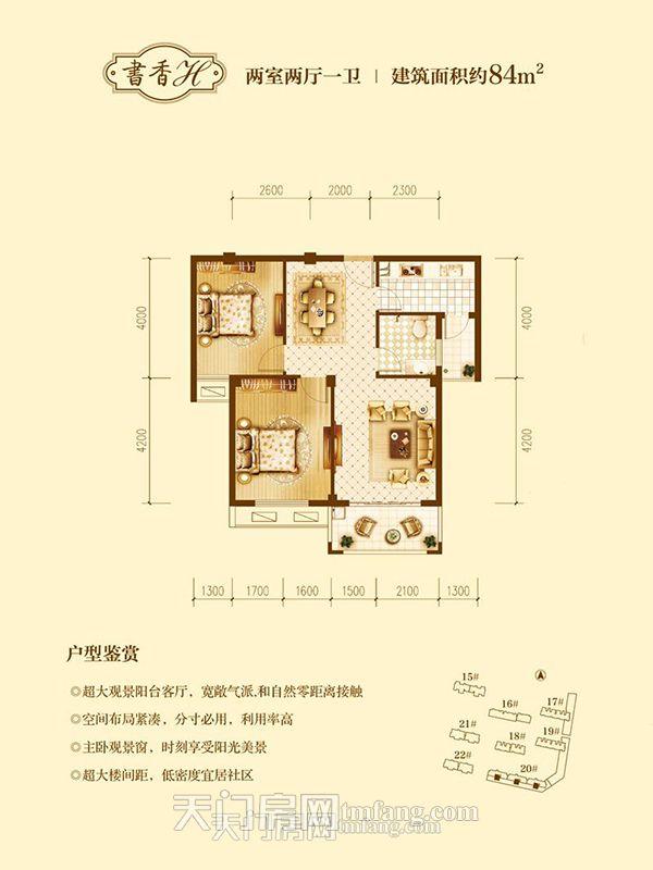 华泰雅苑中间户.jpg