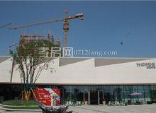 保利香頌5月進度:1#樓已建至15層左右