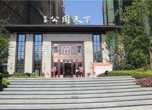 華鴻·公園天下5月進度:80%樓棟已封頂