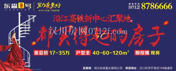 QQ图片20190529210349.png