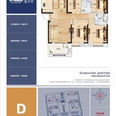 现代·森林翡冷翠商铺BCD户型-D户型图
