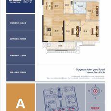 现代·森林翡冷翠商铺ACD户型-A户型图