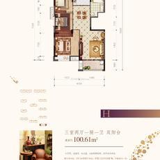 漢正星河--100.61