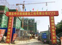 涢东学府6月工程进度:1#楼已建至第5层