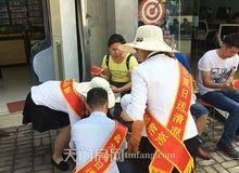 端午节遇上高考季,鑫龙集团感恩回馈全城夏日送清凉!