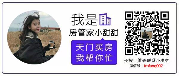2019年1-5月天门市房地产市场运行情况
