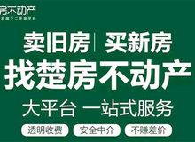 仙桃市城區首付20萬以內二手房推薦