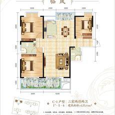 鑫龙·御龙湾C-1户型125.40㎡户型图