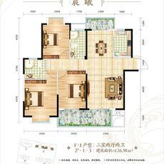 鑫龙·御龙湾2#F1户型126.50㎡户型图