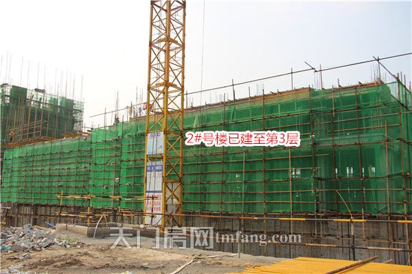 2號樓正在建第三層.JPG