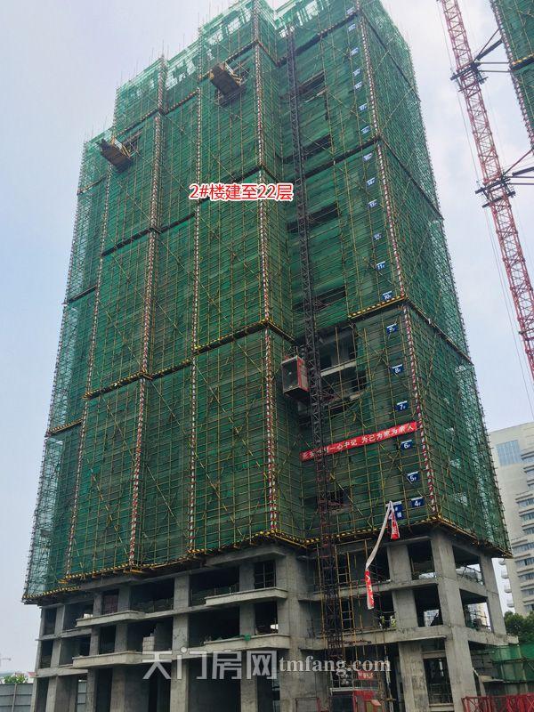 2号楼建至22层.jpg