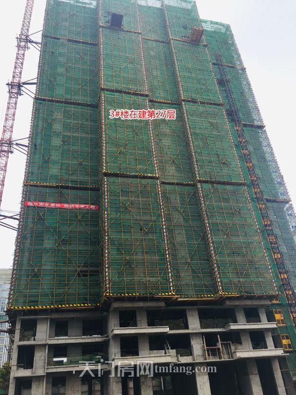 3号楼在建第27层.jpg