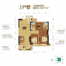 满庭春MOMΛ·当代城73#J户型户型图