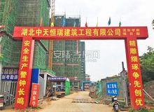 涢东学府7月工程进度:7#楼已封顶
