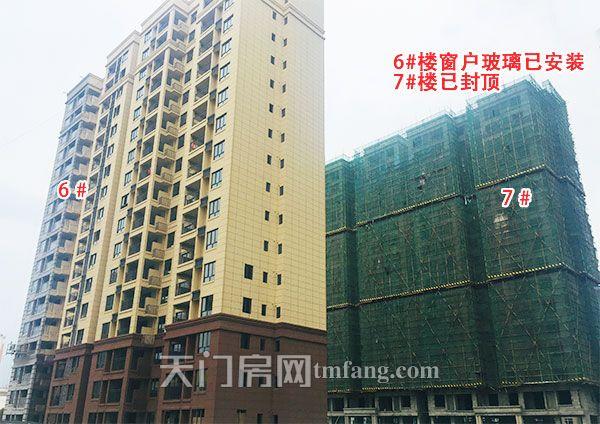 6号楼窗户玻璃已安装、7号楼已封顶.jpg