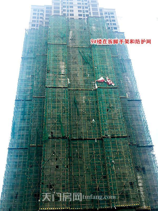 9号楼在拆脚手架和防护网.jpg