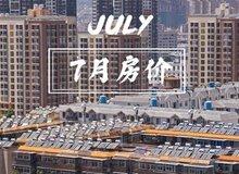 7月潛江新房價格穩定 二手市場回暖