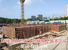 仙桃別院 | 7月份住宅工程施工進度播報