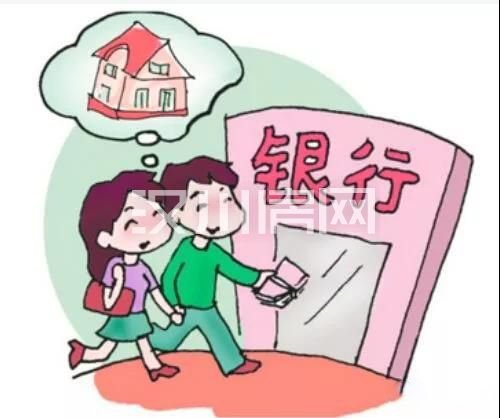 夫妻貸款購房須知:誰當主貸人合適?